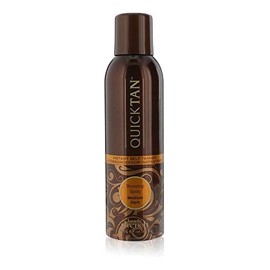 避難するはっきりしない電圧BODY DRENCH Quick Tan Bronzing Spray - Medium Dark