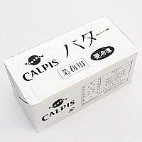 カルピスバター 無塩 450g 業務用