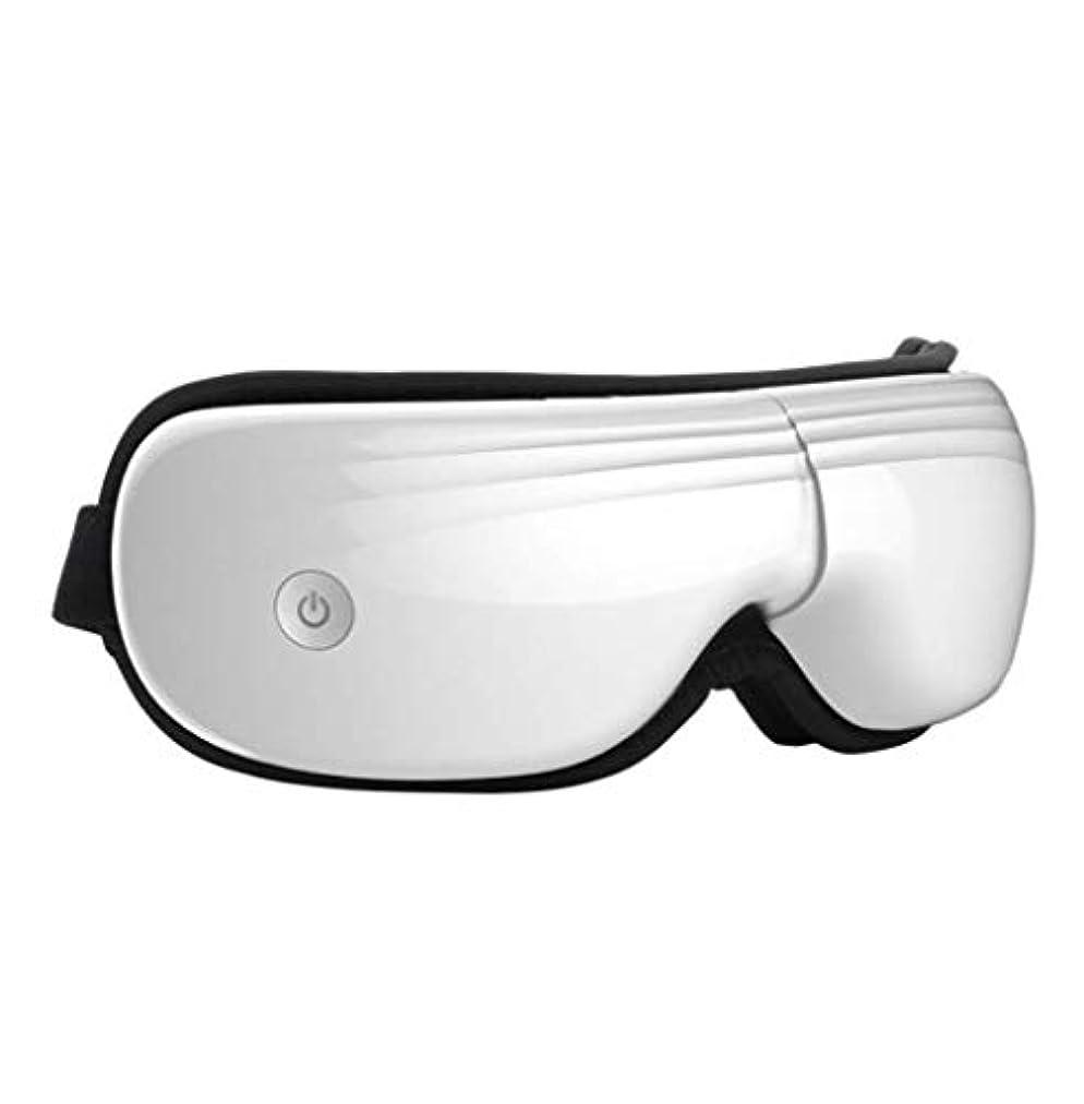 質素な死すべき自発的アイマッサージャー、充電式ポータブルアイマッサージツール、スマート、音楽リラクゼーション、暖房、振動、空気圧縮、視力保護、疲労回復、睡眠促進 (Color : 白)