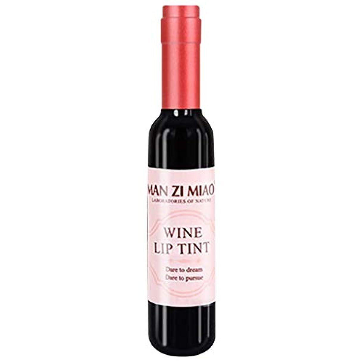 部分ぐったりぐったり口紅 人気 リップスティック 口紅ペン 男女兼用 LLuchen クリスマスリップグロスリップグレーズ ワインボトル リップステンドグラスカップ赤ワインのボトルは、カップの に触れない は簡単に脱色できません 超良い品質...