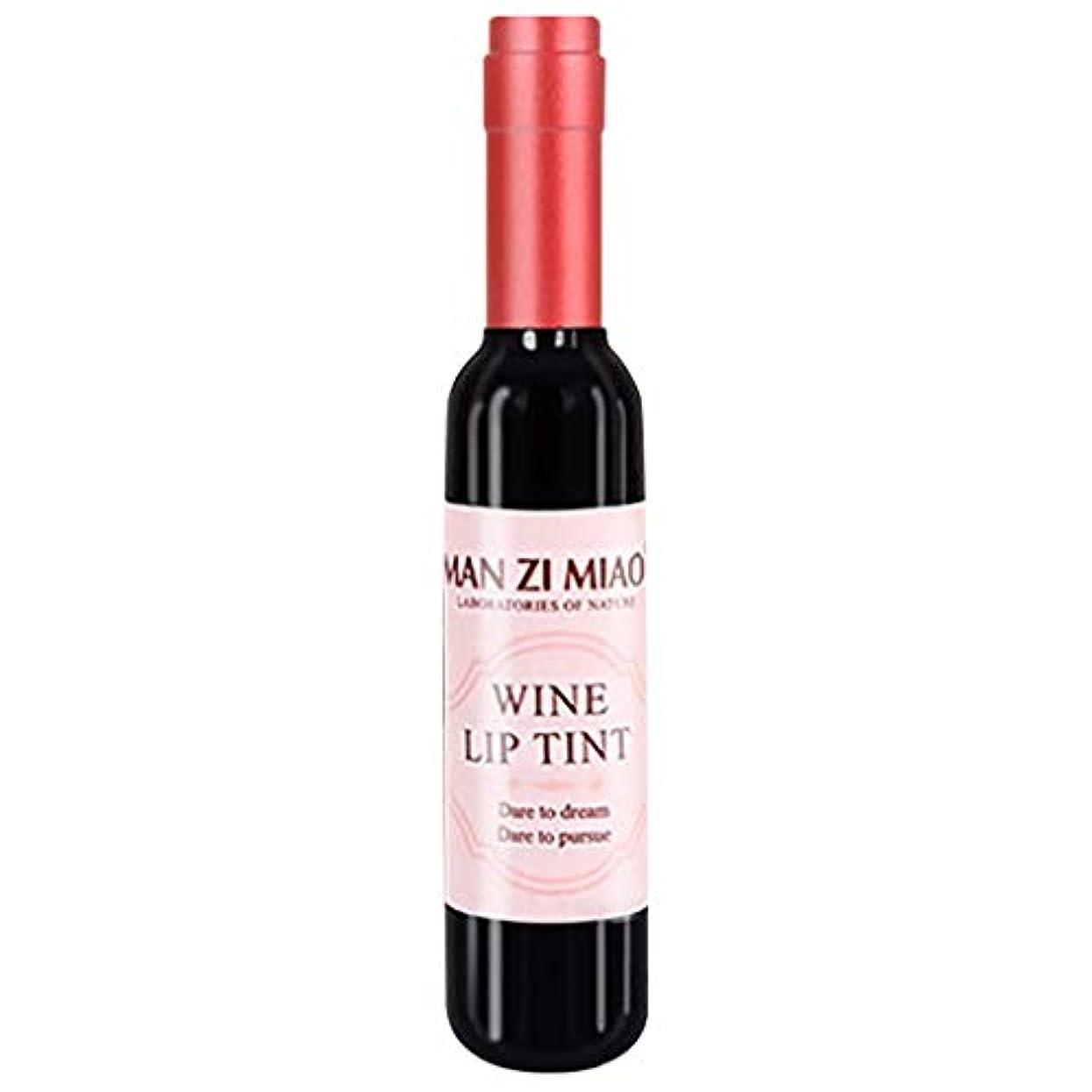 最後の刃心理学口紅 人気 リップスティック 口紅ペン 男女兼用 LLuchen クリスマスリップグロスリップグレーズ ワインボトル リップステンドグラスカップ赤ワインのボトルは、カップの に触れない は簡単に脱色できません 超良い品質...