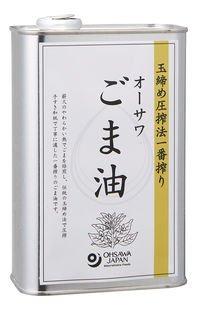 オーサワごま油(缶) 930g×4個          JAN:4932828016887