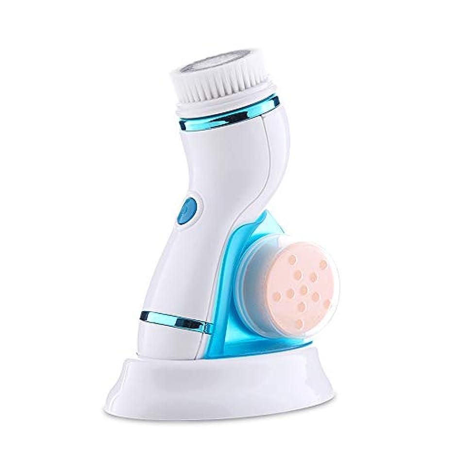 に向けて出発失速前文洗面器電気洗濯機USB充電式超音波振動防水性ブラックヘッドポア美容機器家庭用,Blue