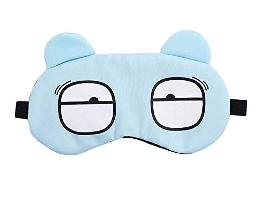 ひまわり間欠剥ぎ取るラブリー快適な睡眠マスクトラベルアイマスク、漫画ファニーアイマスク