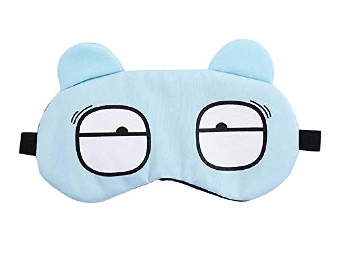 ナラーバーライブスケッチラブリー快適な睡眠マスクトラベルアイマスク、漫画ファニーアイマスク