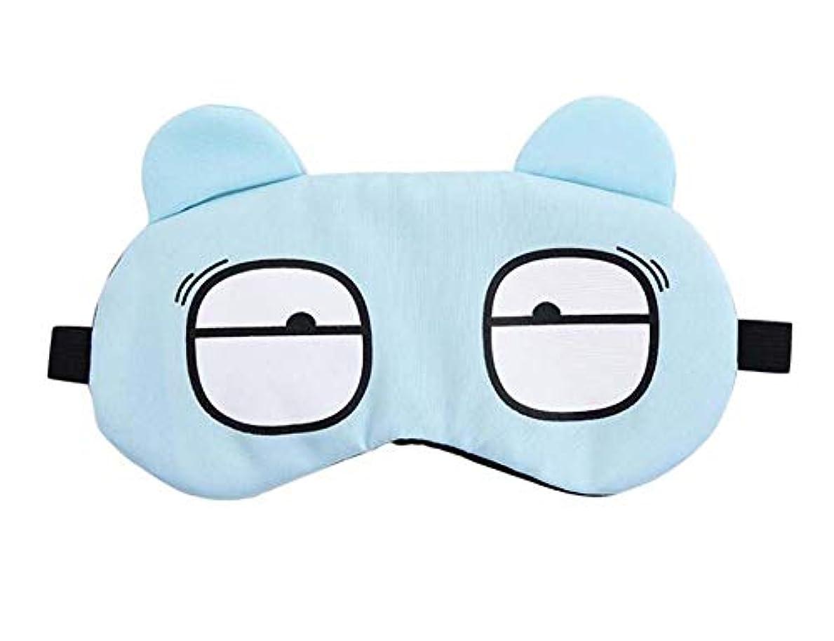 シャックルファンネルウェブスパイダー疼痛ラブリー快適な睡眠マスクトラベルアイマスク、漫画ファニーアイマスク