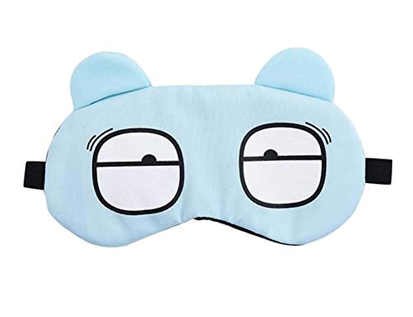 バルコニー大混乱ひいきにするラブリー快適な睡眠マスクトラベルアイマスク、漫画ファニーアイマスク