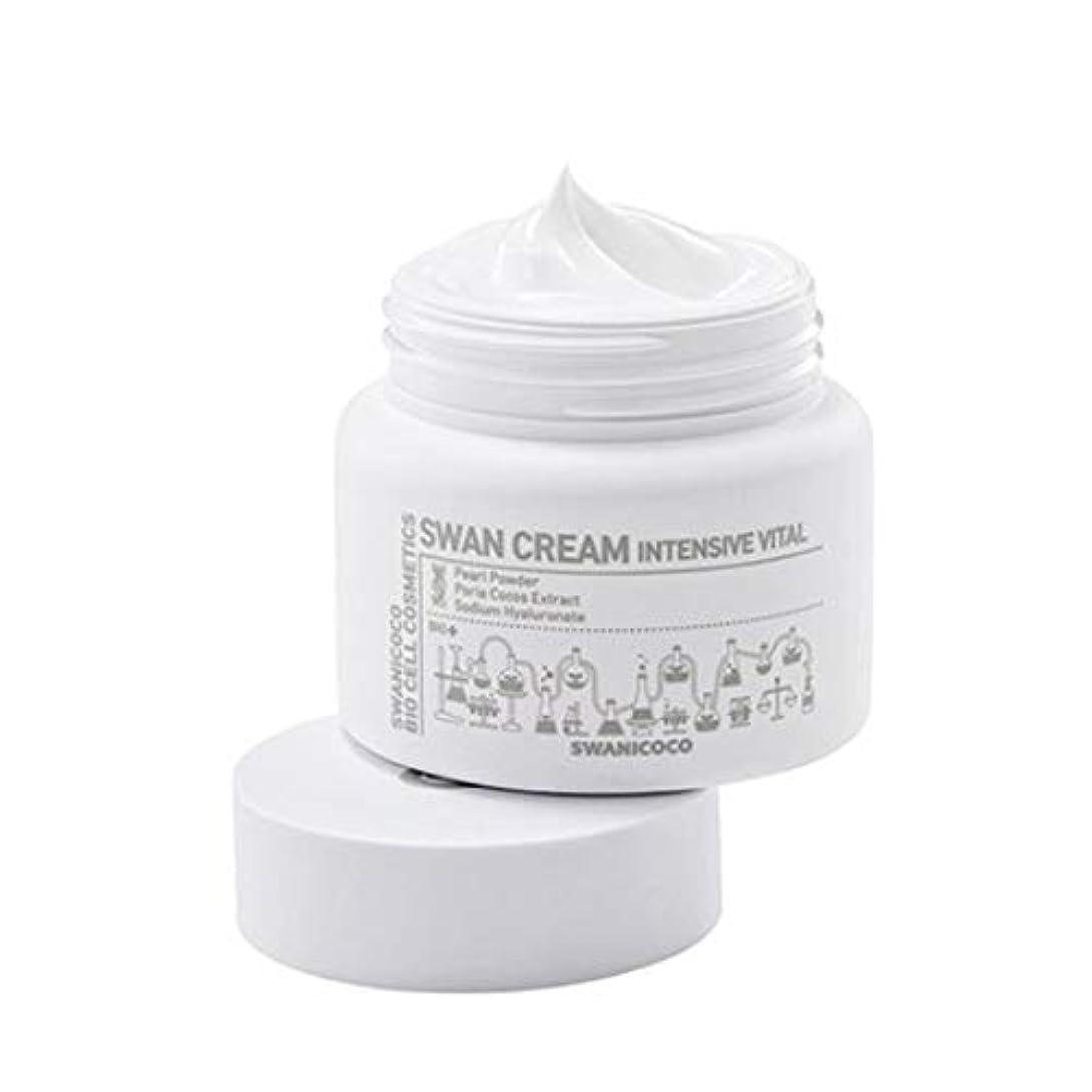 ライム抽象温室スワニーココ天然水分白鳥クリームホワイト50ml、Swanicoco Natural Water Swan Cream White 50ml [並行輸入品]