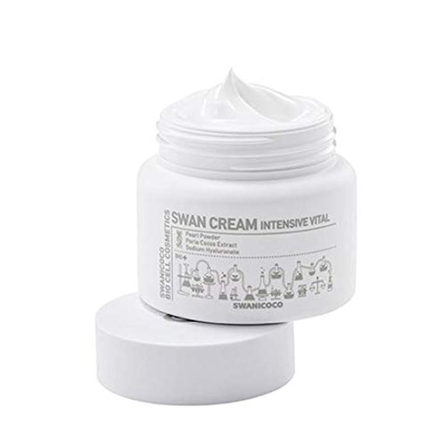 細胞古代スタウトスワニーココ天然水分白鳥クリームホワイト50ml、Swanicoco Natural Water Swan Cream White 50ml [並行輸入品]