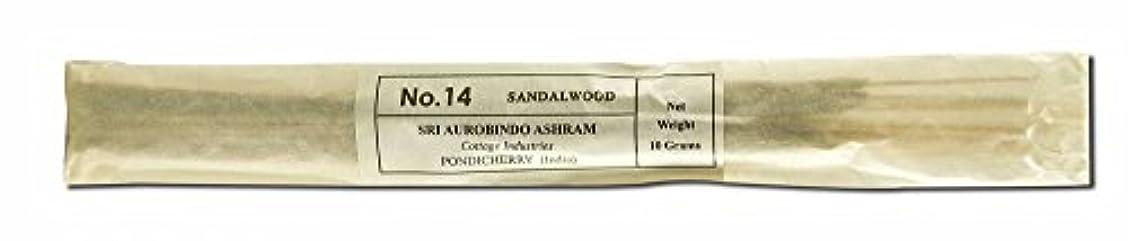 成長する最大自宅でSri Aurobindo Ashram #14 サンダルウッドインセンス