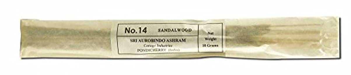 異議悲しむフィヨルドSri Aurobindo Ashram #14 サンダルウッドインセンス