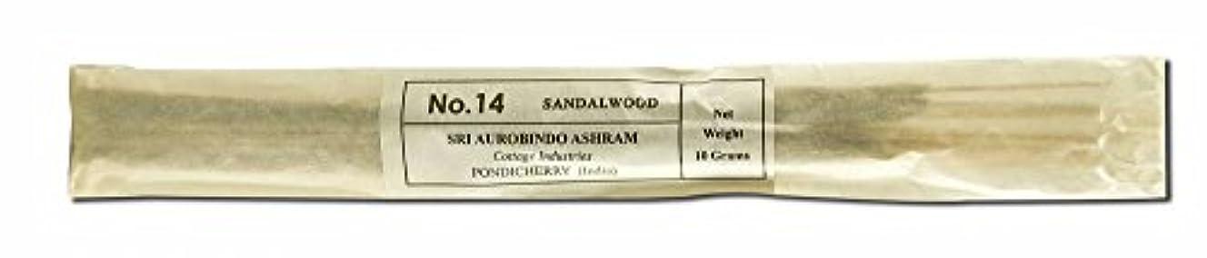 インスタント暗唱する護衛Sri Aurobindo Ashram #14 サンダルウッドインセンス