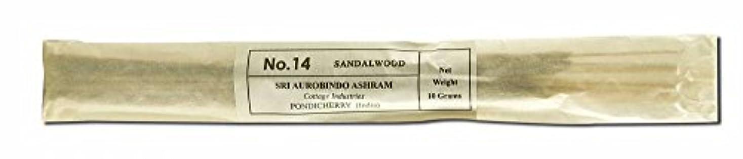 ガイド密度クラックSri Aurobindo Ashram #14 サンダルウッドインセンス