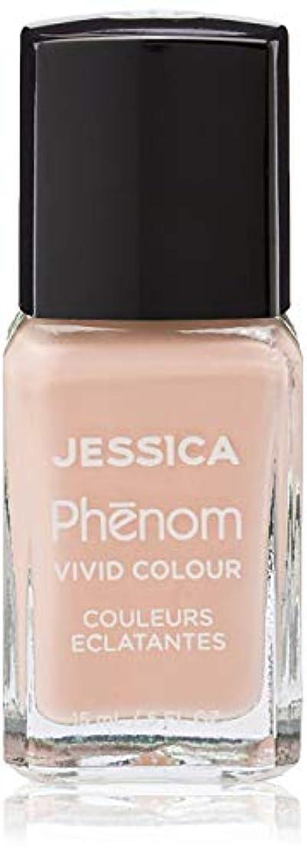 彼らのもの北東覆すJessica Phenom Nail Lacquer - Pink-A-Boo - 15ml/0.5oz