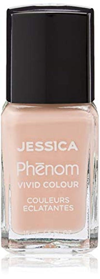 トチの実の木窓を洗う散歩に行くJessica Phenom Nail Lacquer - Pink-A-Boo - 15ml/0.5oz