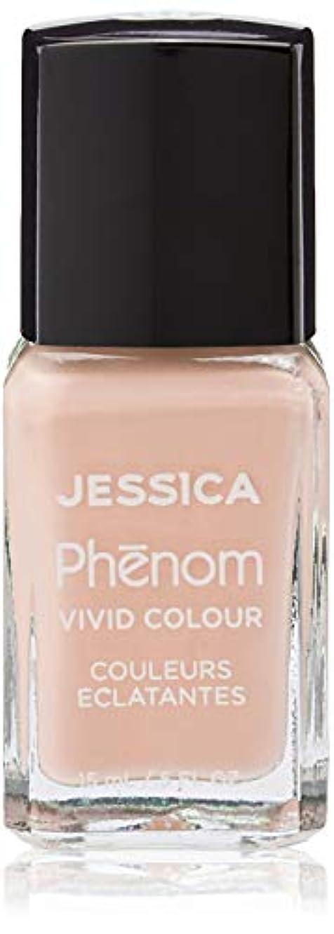 個人ポータブルバーチャルJessica Phenom Nail Lacquer - Pink-A-Boo - 15ml / 0.5oz