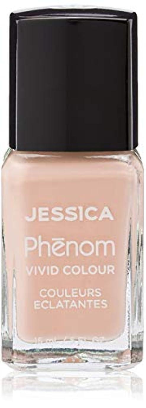 素人原始的なプライムJessica Phenom Nail Lacquer - Pink-A-Boo - 15ml/0.5oz