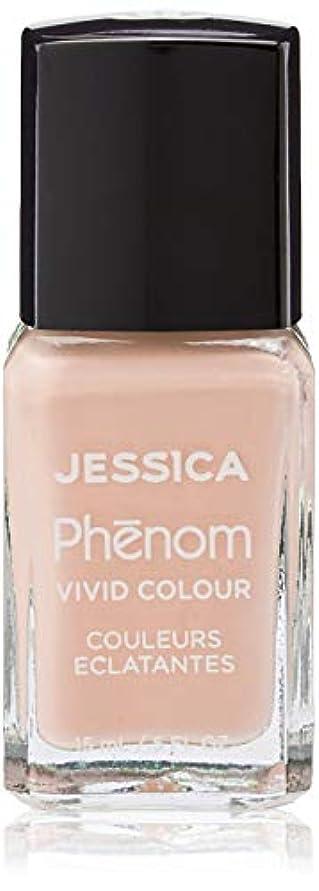 音声学高価な教授Jessica Phenom Nail Lacquer - Pink-A-Boo - 15ml / 0.5oz