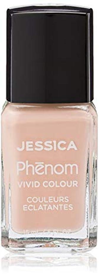 セントヶ月目会話型Jessica Phenom Nail Lacquer - Pink-A-Boo - 15ml/0.5oz