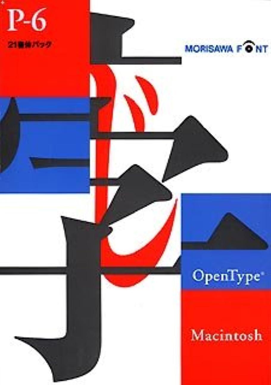 OpenType Pack 6 21書体 for Macintosh