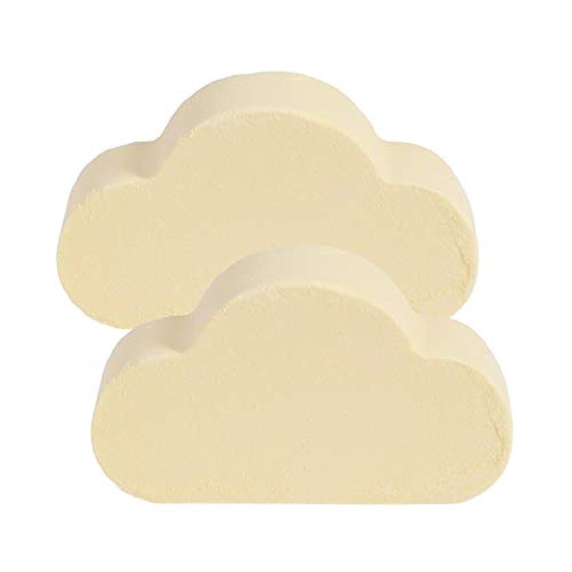自宅で類似性組み合わせSUPVOX 2ピース風呂爆弾エッセンシャルオイルクラウド形状塩バブル家庭用スキンケア風呂用品用バブルスパ風呂ギフト