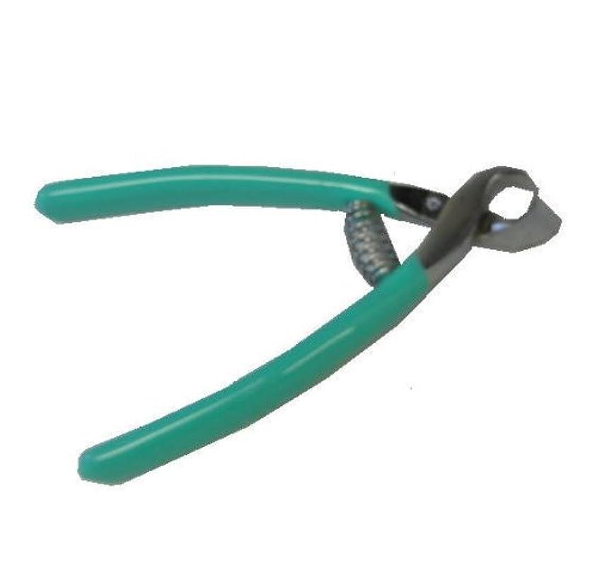 ケープ出くわす共同選択フルサワの介護用爪切り 斜刃 グリーン