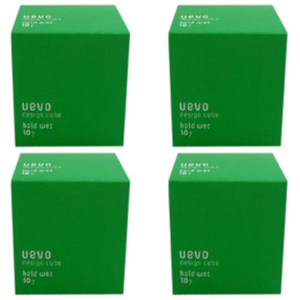 痛み好色な立方体【X4個セット】 デミ ウェーボ デザインキューブ ホールドワックス 80g hold wax