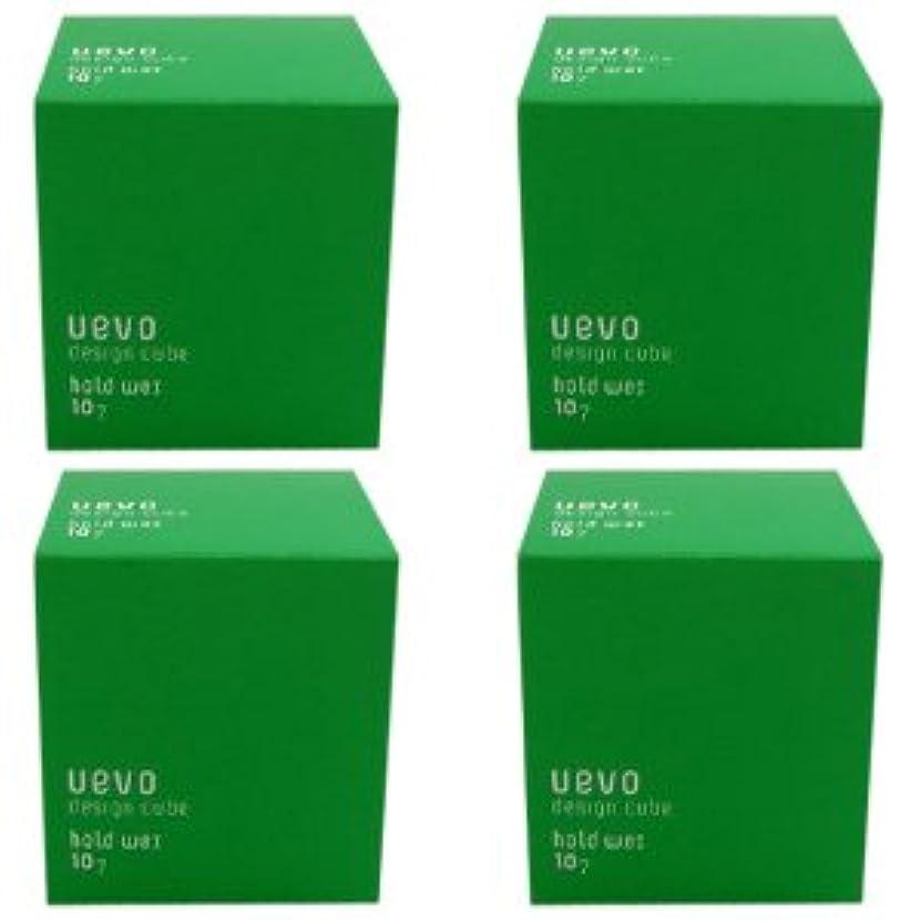 束ねる投票メンター【X4個セット】 デミ ウェーボ デザインキューブ ホールドワックス 80g hold wax