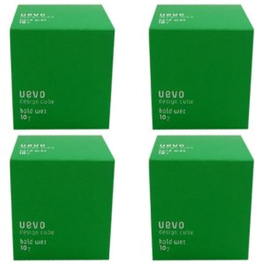 発明優越記述する【X4個セット】 デミ ウェーボ デザインキューブ ホールドワックス 80g hold wax