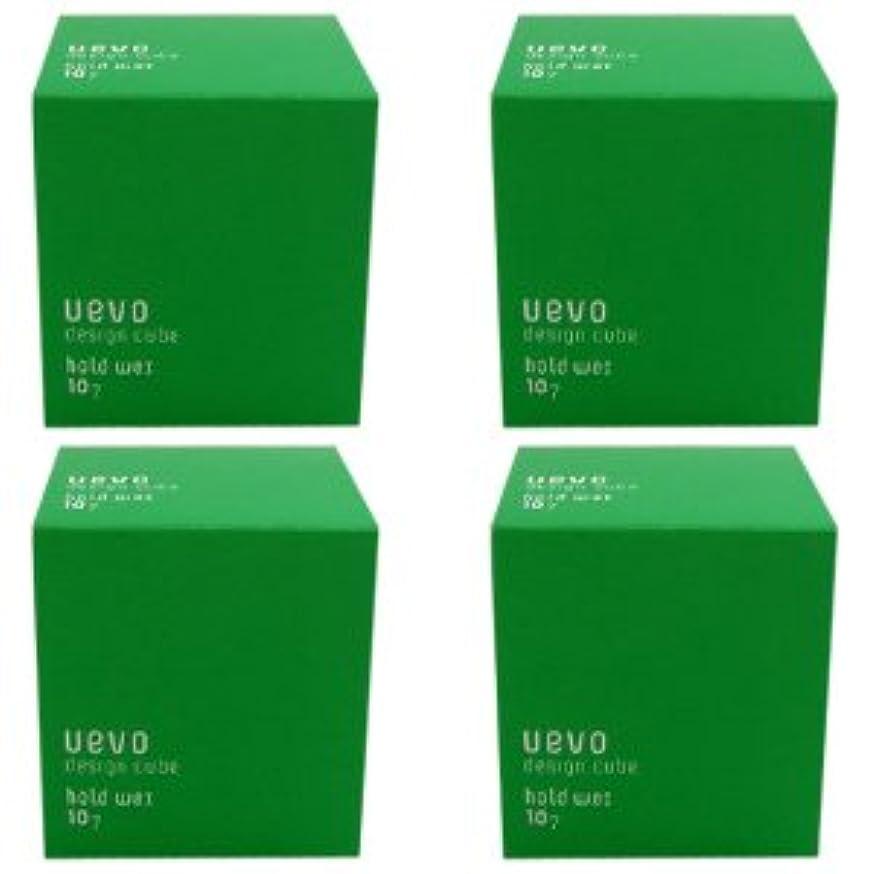 だらしない請求書満足【X4個セット】 デミ ウェーボ デザインキューブ ホールドワックス 80g hold wax