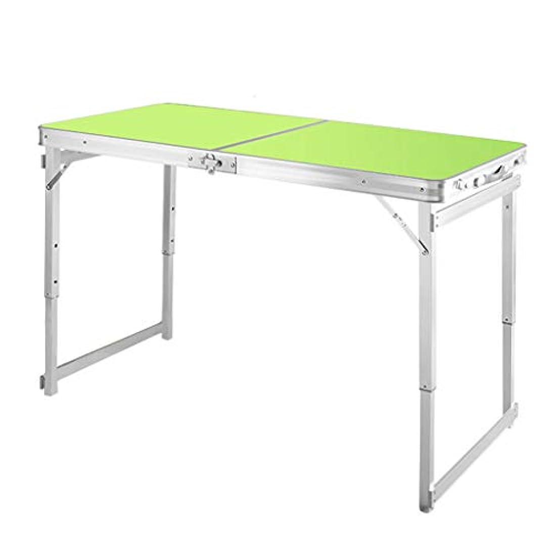 NJ 折りたたみ式テーブル- 屋外折りたたみシンプルなテーブル、家庭用折りたたみテーブルポータブル折りたたみテーブル (色 : Green, サイズ さいず : 120x60x75cm)