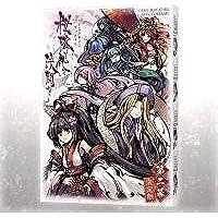 桜降る代に決闘を 第二幕 決定版