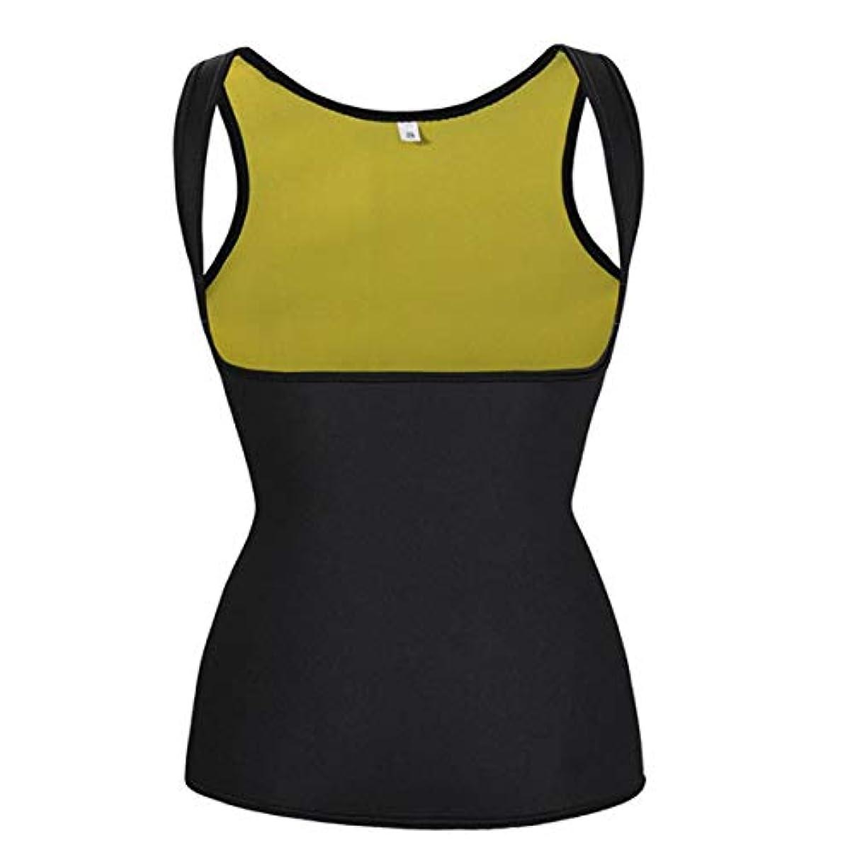マリン寄託ディレクターIntercoreyスポーツフィットネスベスト快適な運動シェイパートレーニング汗ノースリーブシャツネオプレンベスト痩身女性トップス