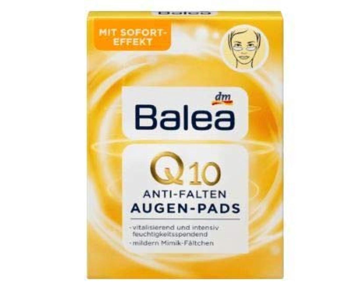 歯波紋堂々たるBalea Q10 Anti-Wrinkle Eye Pads, 12 pcs