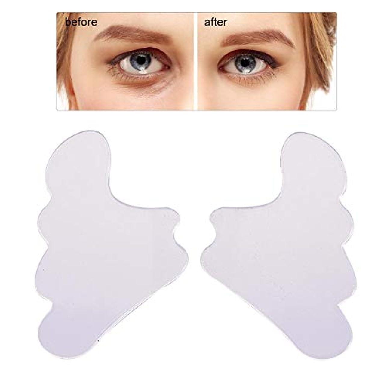 SILUN シリコーン抗しわリップパッド ペーストフェイスステッカー 唇周り 細かい線を減らす 美容ステッカー