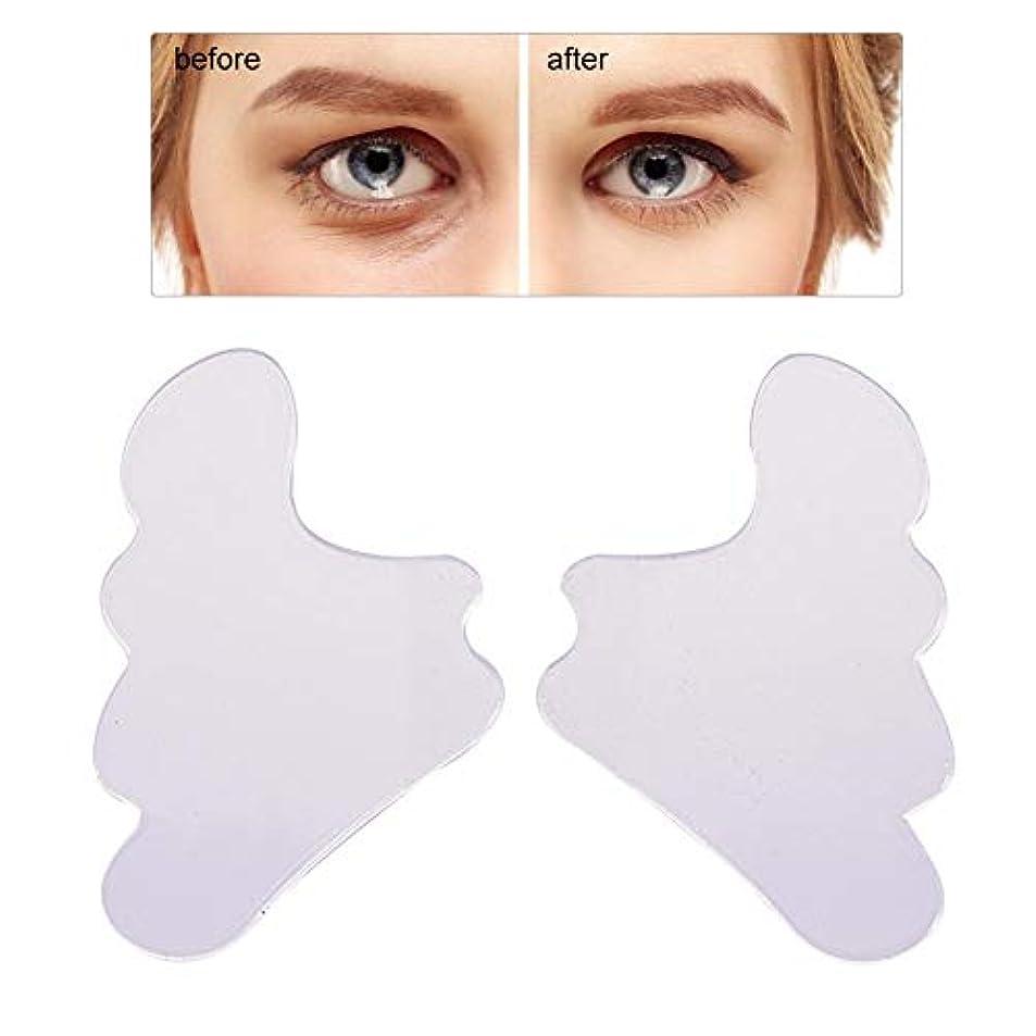 数学壮大な縫い目SILUN シリコーン抗しわリップパッド ペーストフェイスステッカー 唇周り 細かい線を減らす 美容ステッカー