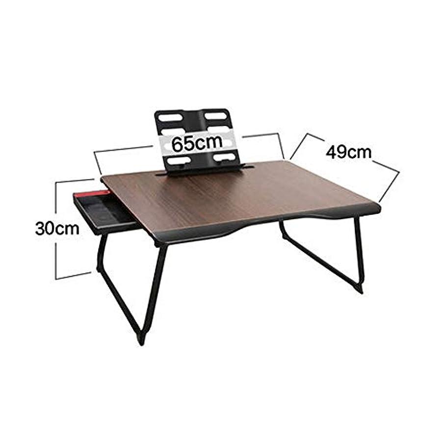 わかるネコウェイドテーブルとチェア、折りたたみテーブルとチェア、ベッドの上の小さなテーブル、便利な折りたたみ小さな家庭用デスク (Color : Brown)