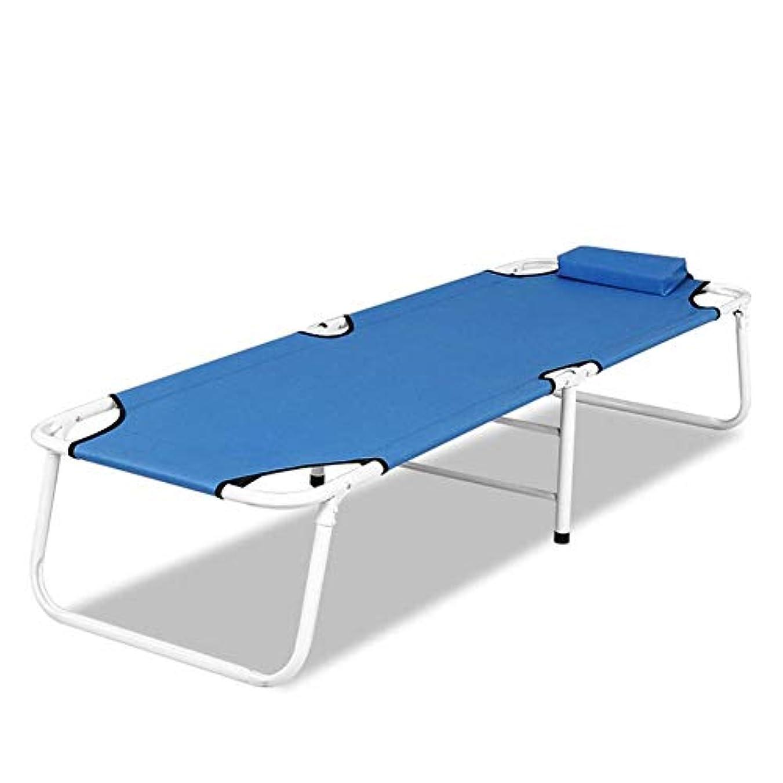 スカルク変成器ロバ折りたたみベッド折りたたみ病院同伴ベッドホームオフィスシエスタマーチングアウトドアキャンプビーチベッドリビングルームオフィス家具