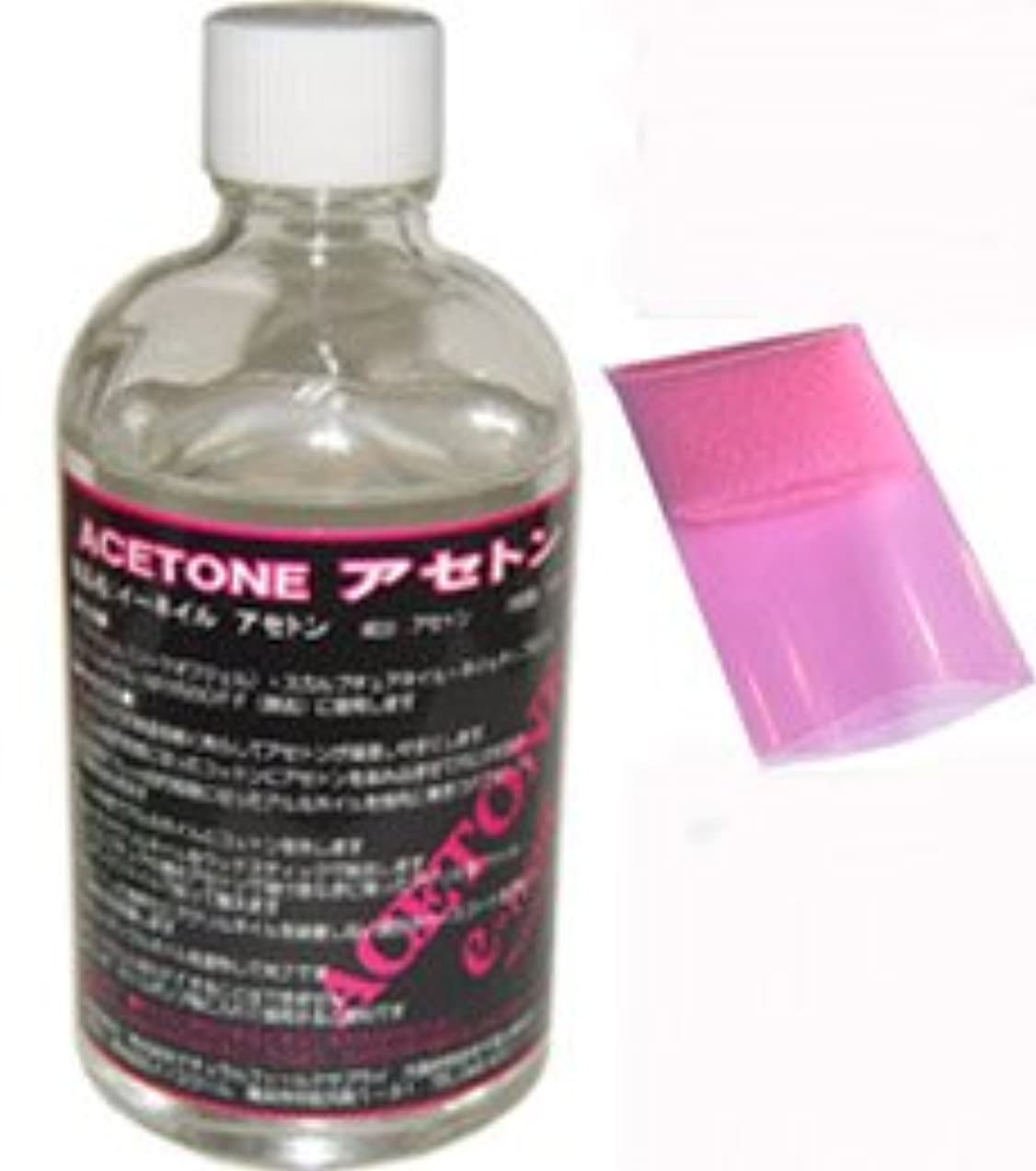 過ち縁石見てe-nail アセトン100ml + ガスバリア 10枚