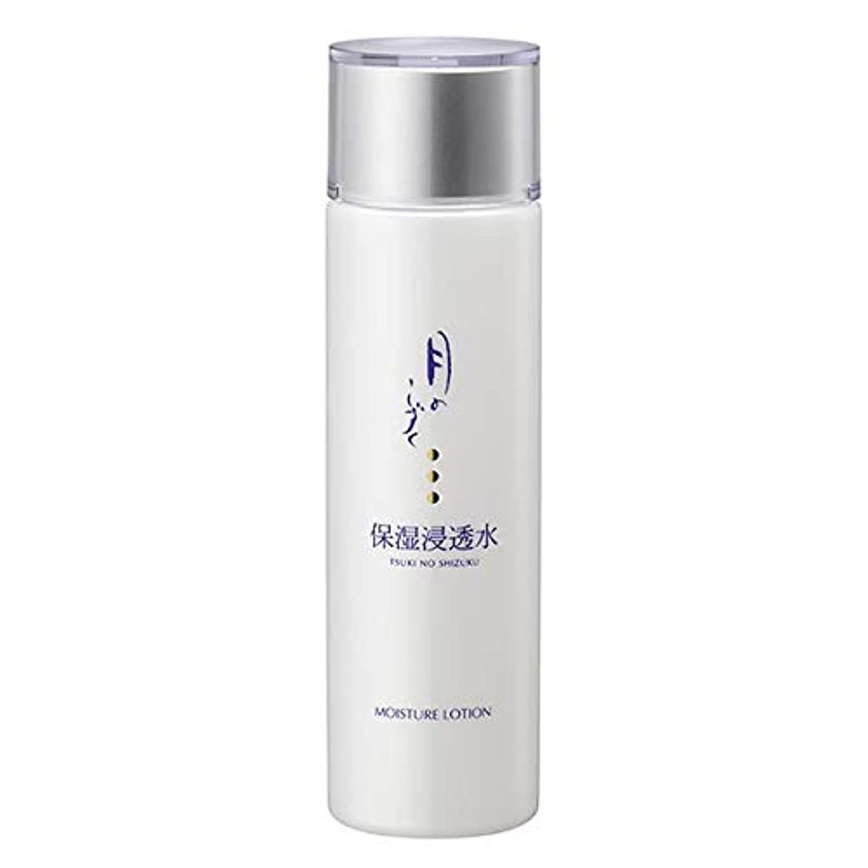 ソーダ水大陸実用的ゆの里温泉 月のしずく化粧品 月のしずく保湿浸透水 (保湿化粧水)
