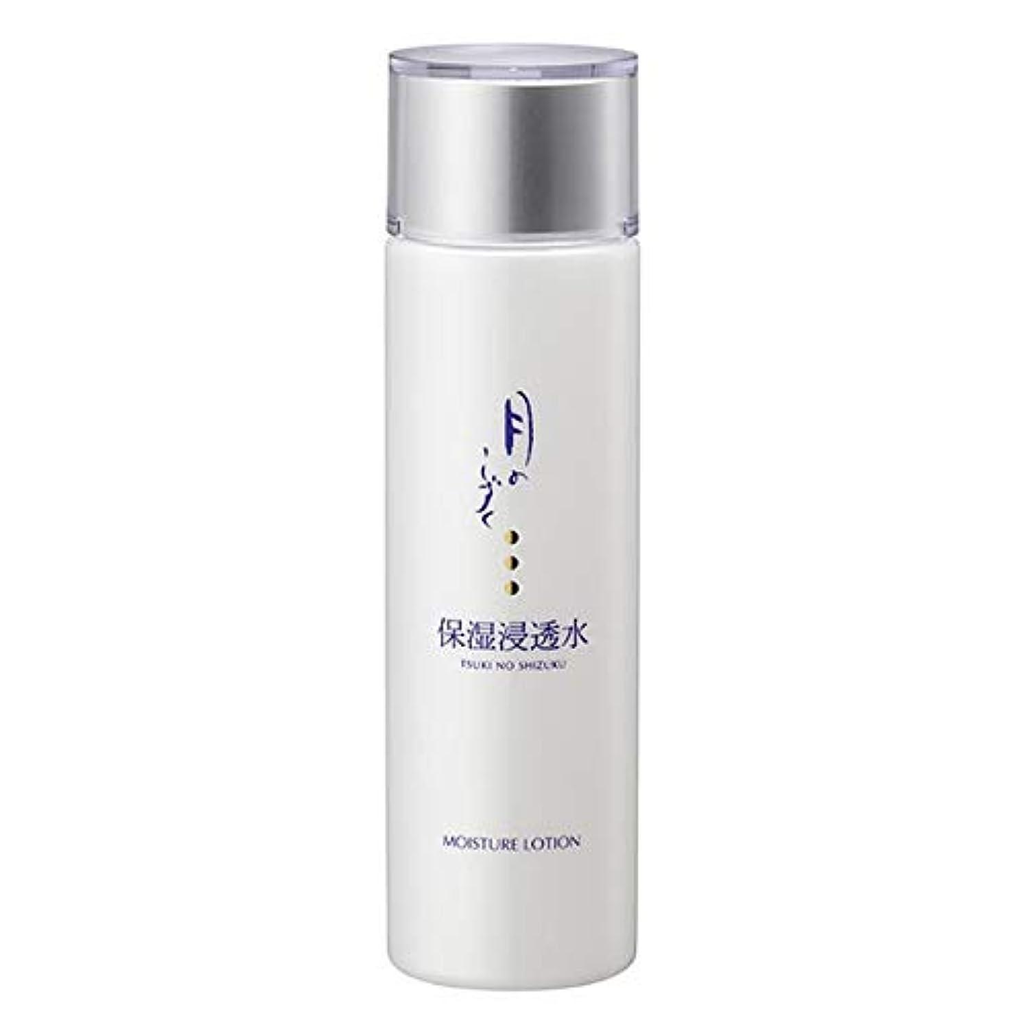 スペイン付添人家庭ゆの里温泉 月のしずく化粧品 月のしずく保湿浸透水 (保湿化粧水)