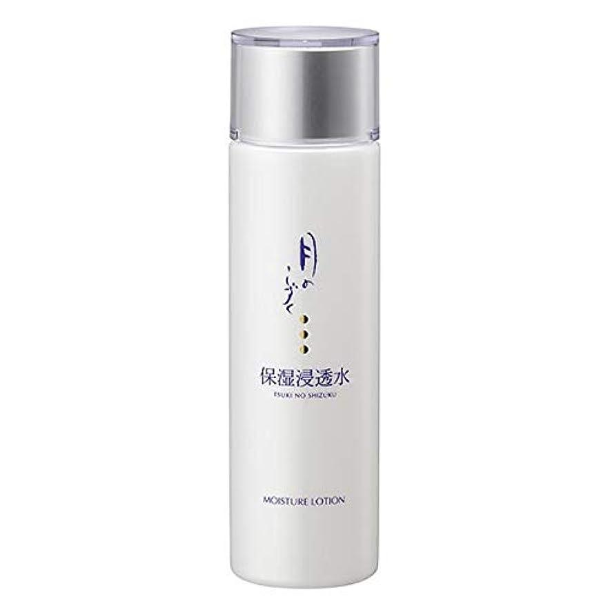 ささいな空白めまいがゆの里温泉 月のしずく化粧品 月のしずく保湿浸透水 (保湿化粧水)