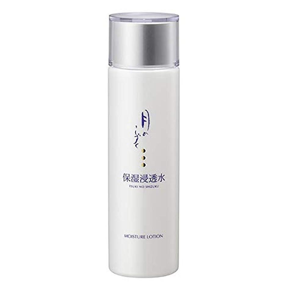 ゆの里温泉 月のしずく化粧品 月のしずく保湿浸透水 (保湿化粧水)