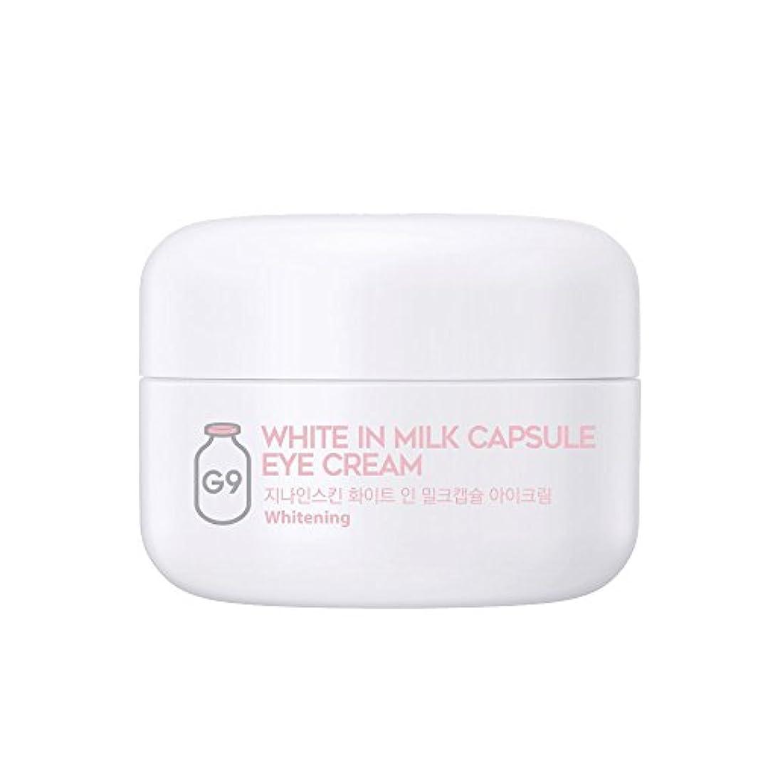 シュガーボット迷信G9SKIN(ベリサム) White In Milk Capsule Eye Cream ホワイトインミルクカプセルアイクリーム 30g