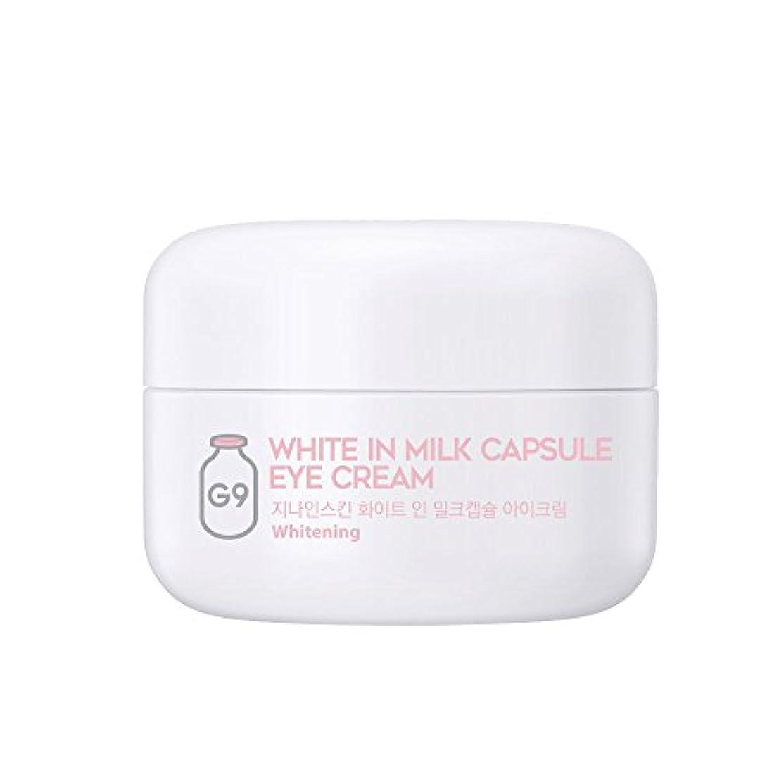 雰囲気シソーラスアウトドアG9SKIN(ベリサム) White In Milk Capsule Eye Cream ホワイトインミルクカプセルアイクリーム 30g