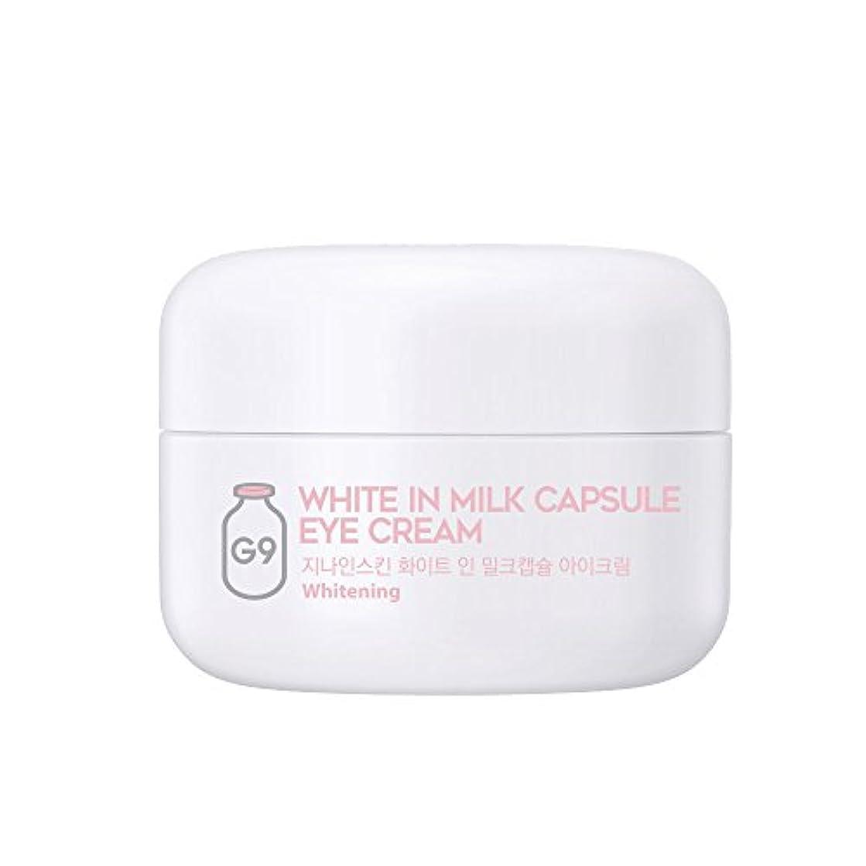 例示する合成苦しむG9SKIN(ベリサム) White In Milk Capsule Eye Cream ホワイトインミルクカプセルアイクリーム 30g