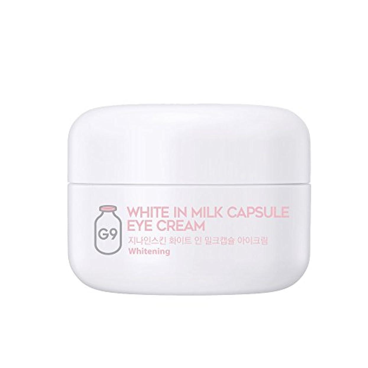 リッチ波名前G9SKIN(ベリサム) White In Milk Capsule Eye Cream ホワイトインミルクカプセルアイクリーム 30g