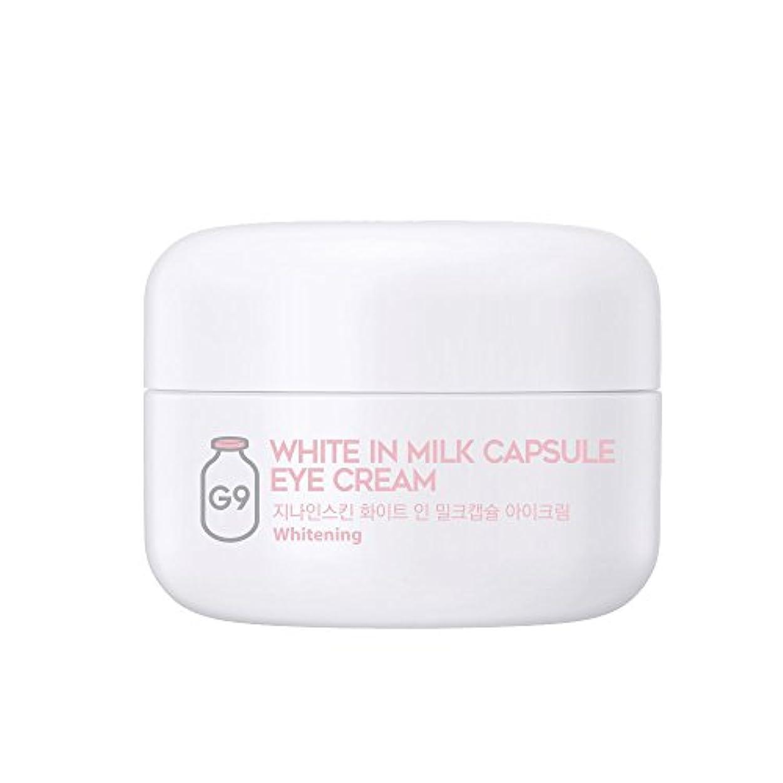 しなやかな行商人鋭くG9SKIN(ベリサム) White In Milk Capsule Eye Cream ホワイトインミルクカプセルアイクリーム 30g
