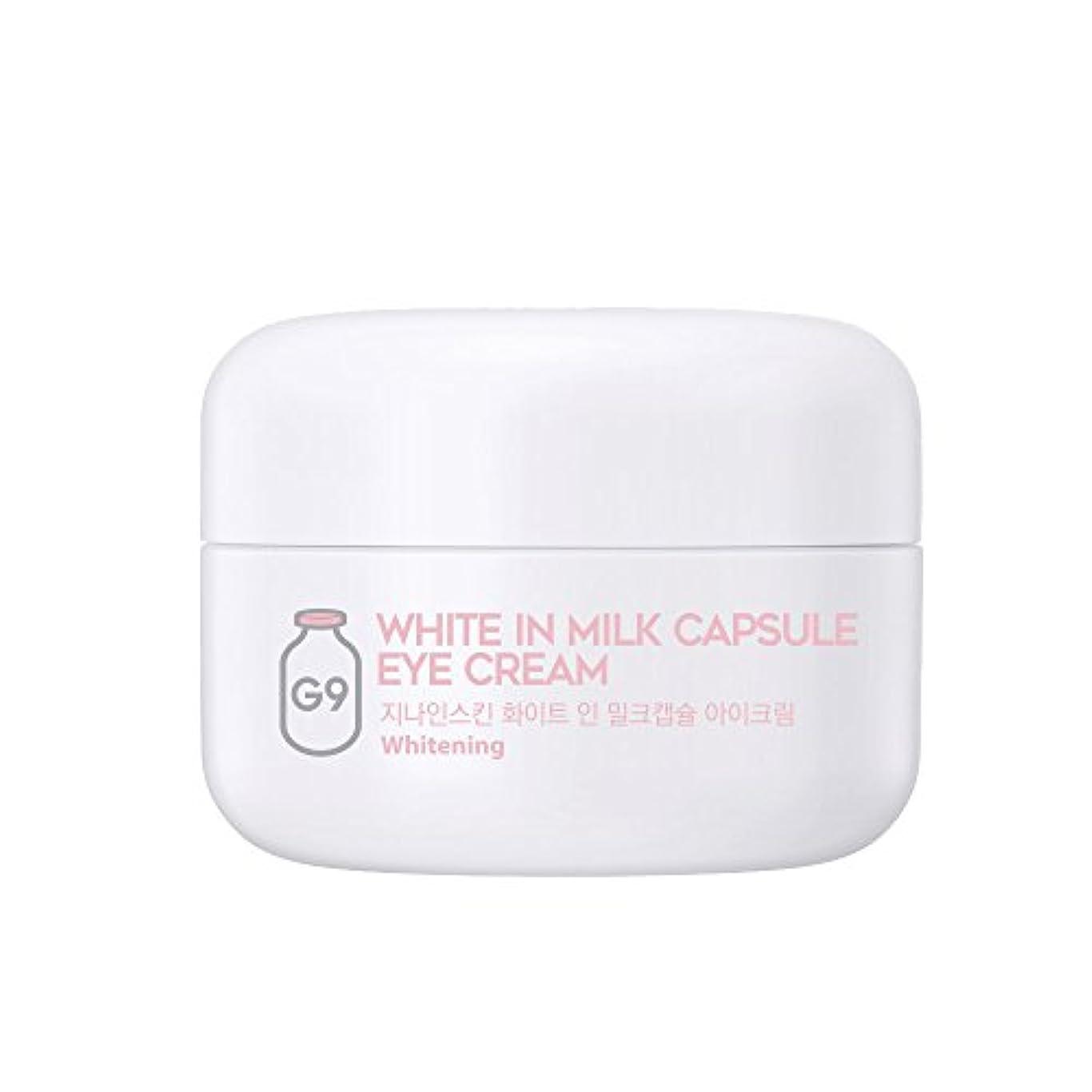痛みシャッター音G9SKIN(ベリサム) White In Milk Capsule Eye Cream ホワイトインミルクカプセルアイクリーム 30g