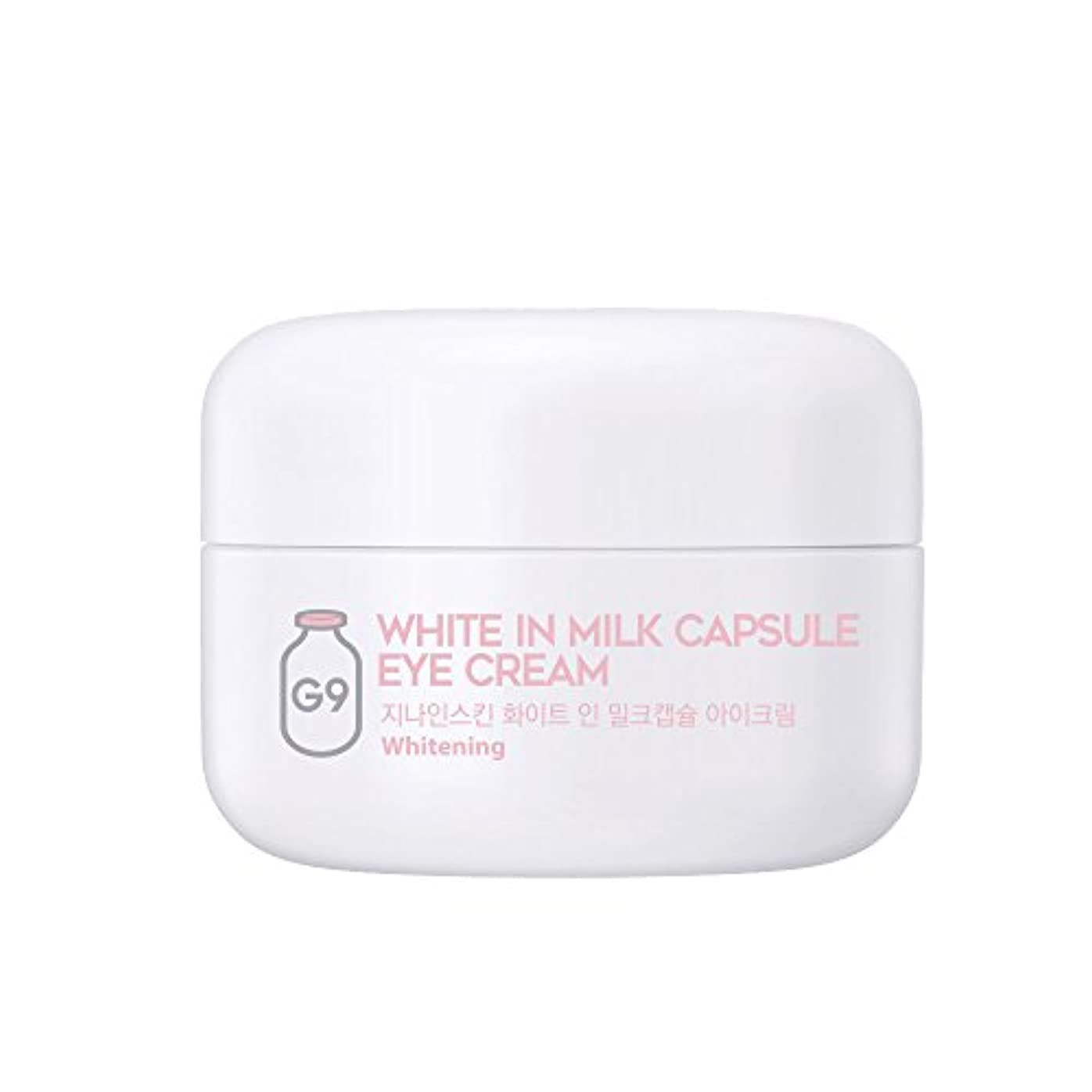 配分グレートオーク放射するG9SKIN(ベリサム) White In Milk Capsule Eye Cream ホワイトインミルクカプセルアイクリーム 30g
